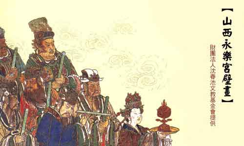 ancient chinese confucianism